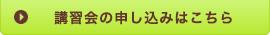 フレンチカットグラン公式サイト